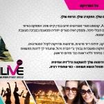 Alive_matzeget-page-003
