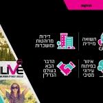 Alive_matzeget-page-004