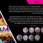 Alive_matzeget-page-007